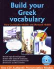 Build Your Greek Vocabulary - Book