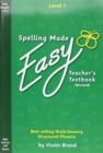 Spelling Made Easy Revised A4 Text Book Level 1 : 1 - Book