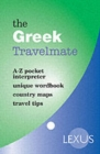 The Greek Travelmate - Book