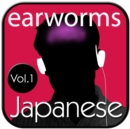 Rapid Japanese : 200+ Essential Words and Phrases Anchored into Your Long Term Memory with Great Music v. 1 - Book