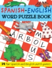 Word Puzzles Spanish-English - Book