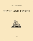 Style and Epoch : Issues in Modern Architecture - Book