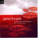 Amritvani : Sweet Words Of Knowledge Volume 1 - eAudiobook