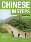 Chinese in Steps Student Book Vol.1 - Book