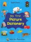 My First Picture Dictionary: English-Chinese with Over 1000 Words - Book