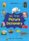My First Picture Dictionary English-Russian : Over 1000 Words (2016) - Book