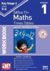 KS2 Times Tables Workbook 1 : 15 Day Learning Programme for 2x - 12x Tables - Book