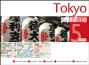 Tokyo PopOut Map - Book