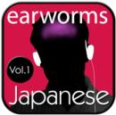 earwor Rapid Japanese Vol. 1 - eAudiobook