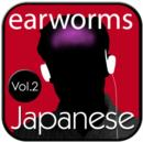 earwor Rapid Japanese Vol. 2 - eAudiobook