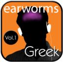 earwor Rapid Greek Vol. 1 - eAudiobook