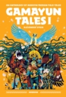 Gamayun Tales I : An Anthology of Modern Russian Folk Tales (Volume I) - Book
