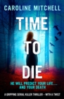 Time to Die : A gripping serial killer thriller - with a twist - eBook