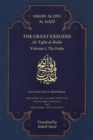 The Great Exegesis : Volume I: The Fatiha - Book
