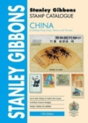 China Catalogue - Book