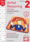 11+ Verbal Reasoning Year 5-7 CEM Style Workbook 2 : Verbal Ability Technique - Book