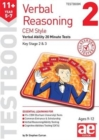 11+ Verbal Reasoning Year 5-7 CEM Style Testbook 2 : Verbal Ability 20 Minute Tests - Book