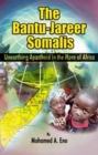 Social Policy and Human Development in Zambia - eBook