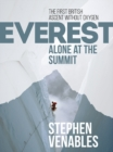 Everest: Alone at the Summit : The first British ascent without oxygen - eBook