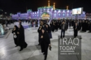 IRAQ TODAY - Book