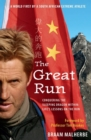 The Great Run : Conquering The Sleeping Dragon Within: Life'S Lessons On The Run - eBook