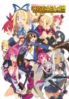 DISGAEArt!!! Disgaea Official Illustration Collection - Book