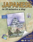 JAPANESE in 10 minutes a day (R) - Book