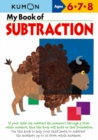My Book Of Subtraction - Book