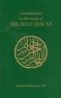 Introduction to the Study of the Holy Qur'an - eBook