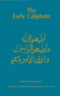 The Early Caliphate - eBook