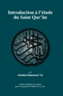 Introduction A  la€™A(c)tude du SAINT QURa€™AN - eBook