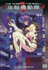 Ghost In The Shell, The: Vol. 1 - Book