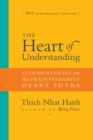 Heart of Understanding - eBook