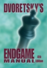 Dvoretsky's Endgame Manual (4th ed.) - eBook