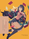 Nekomonogatari (black) - Book