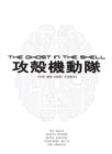 Ghost in the Shell - eBook