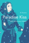 Paradise Kiss: 20th Anniversary Edition - Book
