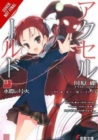 Accel World, Vol. 13 (light novel) : Signal Fire at the Water's Edge - Book