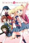 Kiniro Mosaic, Vol. 7 - Book