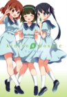 Kiniro Mosaic, Vol. 8 - Book