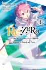 re:Zero Starting Life in Another World, Chapter 3: Truth of Zero, Vol. 8 (manga) - Book