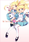 Kiniro Mosaic, Vol. 10 - Book