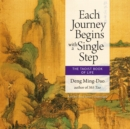 Each Journey Begins with a Single Step - eAudiobook