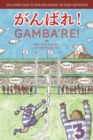 Gamba're! : The Japanese Way of the Rugby Fan - Book