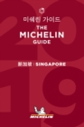 Singapore - The MICHELIN guide 2019 : The Guide MICHELIN - Book
