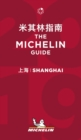 Shanghai - The MICHELIN guide 2019 : The Guide MICHELIN - Book