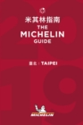 Taipei - The MICHELIN guide 2019 : The Guide MICHELIN - Book