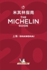 Shanghai - The MICHELIN Guide 2020 : The Guide Michelin - Book
