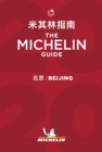 Beijing - The MICHELIN Guide 2020 : The Guide Michelin - Book
