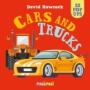 Cars and Trucks : 10 Pop Ups - Book
